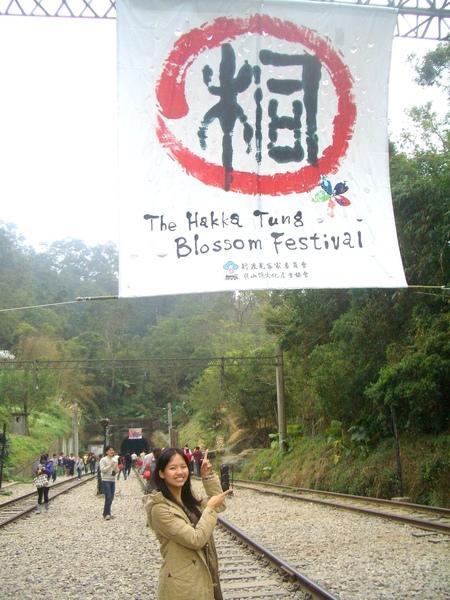 20090207三義之旅 (20).JPG