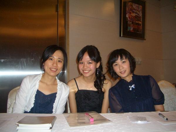 20090507謝師宴 (11).JPG