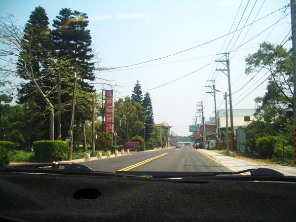 20090508龍潭之旅 (21).JPG