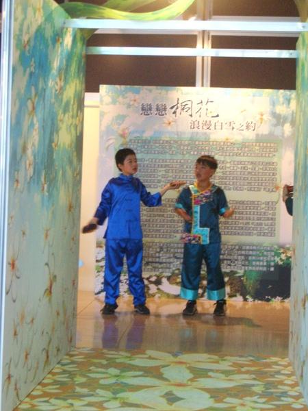 20090508龍潭之旅 (74).JPG