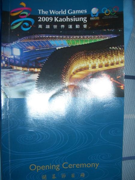 20090717晚上要上急診班 (13).JPG