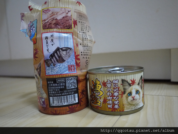 不推薦貓罐-Akika羽太-漁極貓罐2.jpg