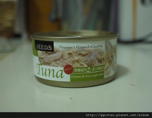 SEEDS TUNA鮮嫩雞肉+白身鮪魚1.jpg