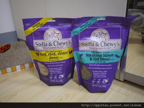 Stella & Chewy's.jpg