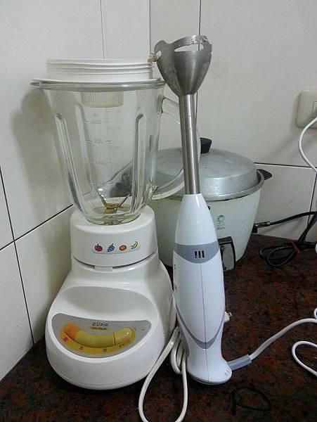 果汁機or調理機