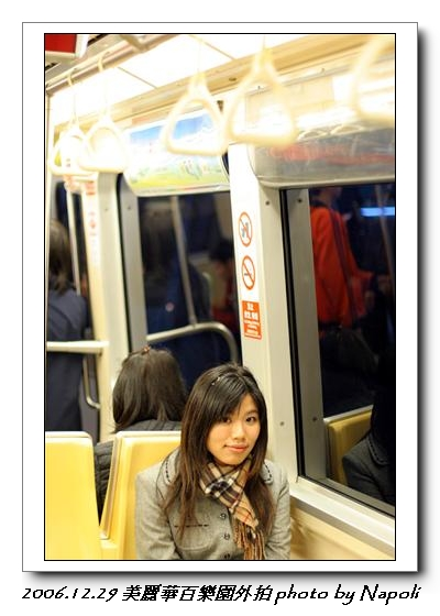 IMG_9068 (Small).jpg
