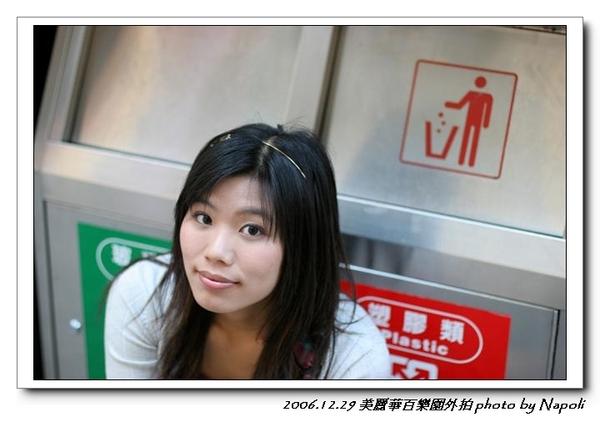 IMG_8859 (Small).jpg