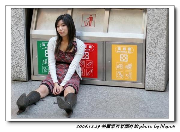 IMG_8861 (Small).jpg