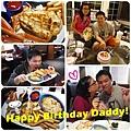 2012.11.15 happy birthday