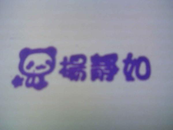 DCF_0986.JPG