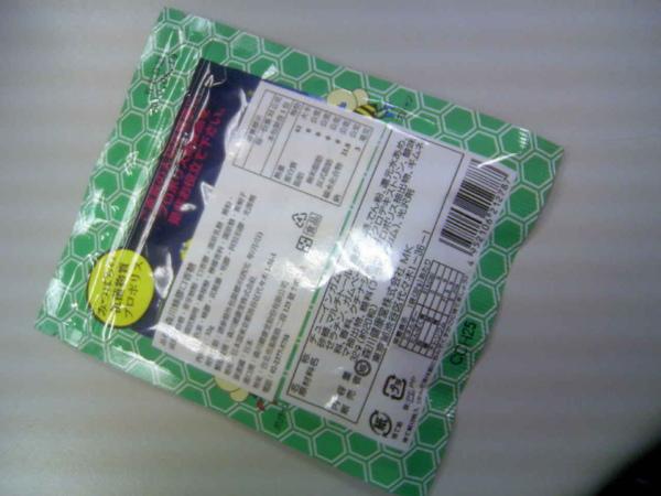 DCF_0991.JPG