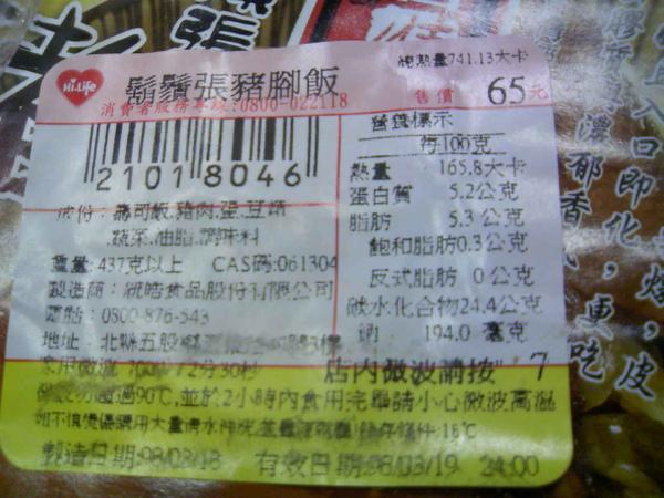 DCF_0136.JPG