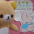 三芝小豬-阿熊.JPG