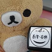 基隆‧安樂.JPG