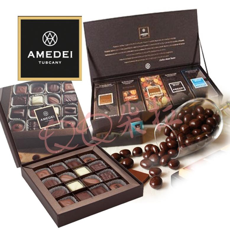 A.B牌巧克力