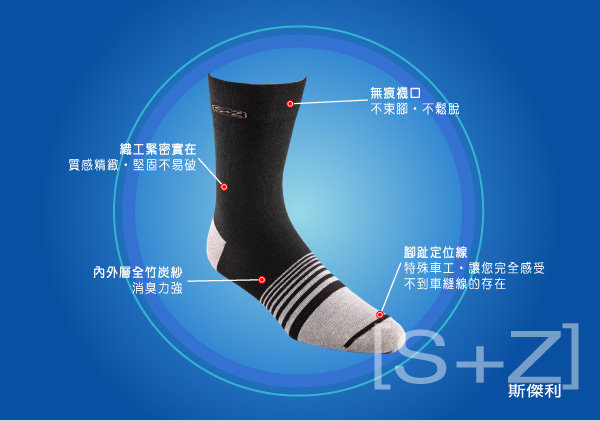 銀纖襪.jpg