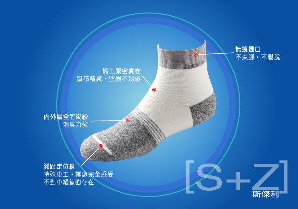 銀纖維女襪-米白.jpg