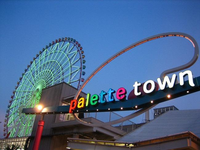 Palette_Town_en_Odaiba