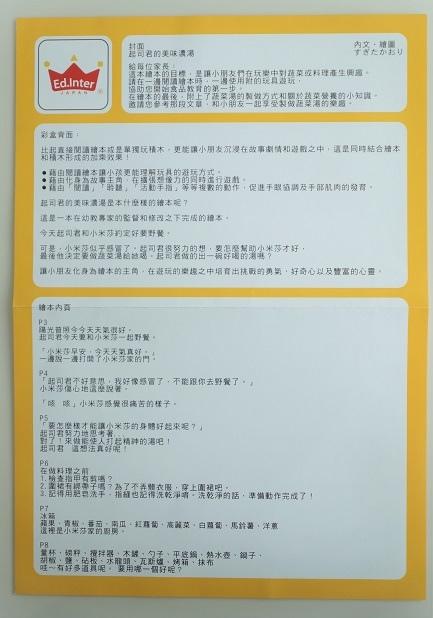 DSC00721.JPG