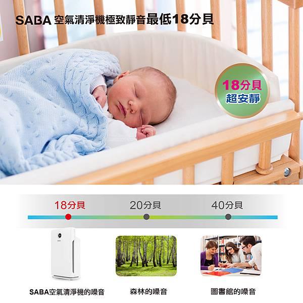 SA-HX01-EDM-15.jpg