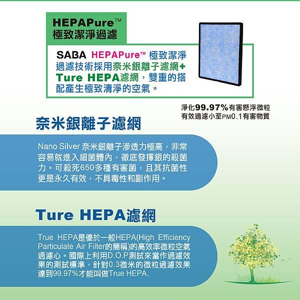 SA-HX01-EDM-9.jpg