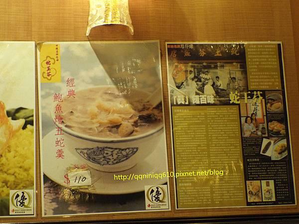 IMG_0732_副本.jpg