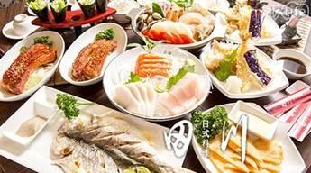 田川日本料理《鐵道路總店》-套餐方案