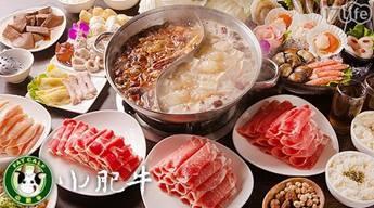 小肥牛蒙古鍋-四人超值分享套餐
