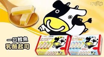 扇屋OGIYA-一口鱈魚乳酪起司系列