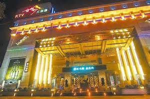 台中金錢豹酒店(金山'市政'南七店)(舞廳)