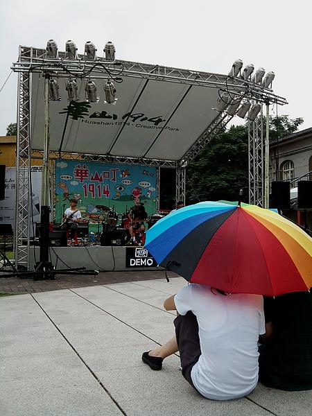 2010春夏華山demo節