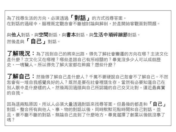 投影片22.JPG
