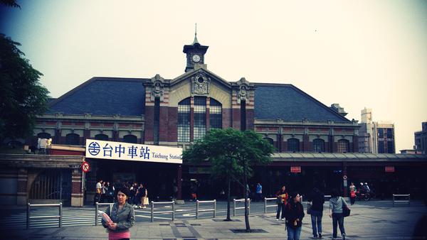台中火車站