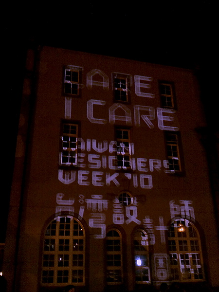 CARE!I CARE!