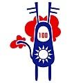 慶祝中華民國一百年!!!居然成真了XDDDD