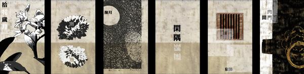2010.11設計明信片。預計12/4 simple life活動推出。