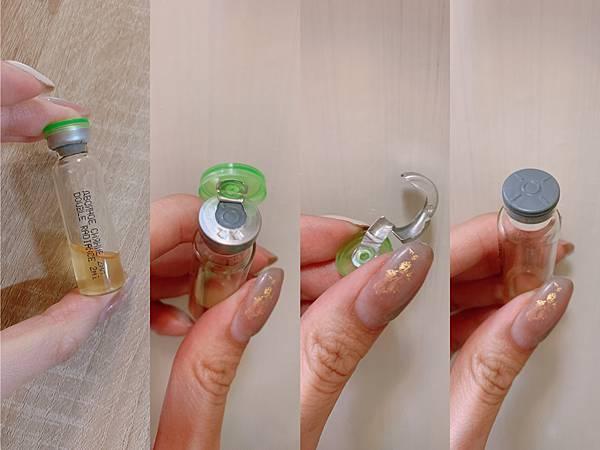 俄羅斯安瓶, 緹娜玻尿酸安瓶, 安瓶使用