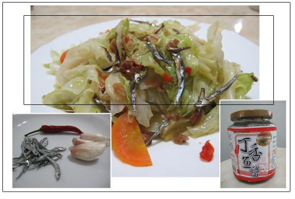 高麗菜 -2