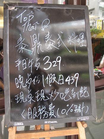 IMG_4744-1