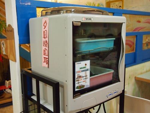PC270067-1