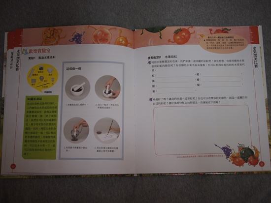 PC067845-1