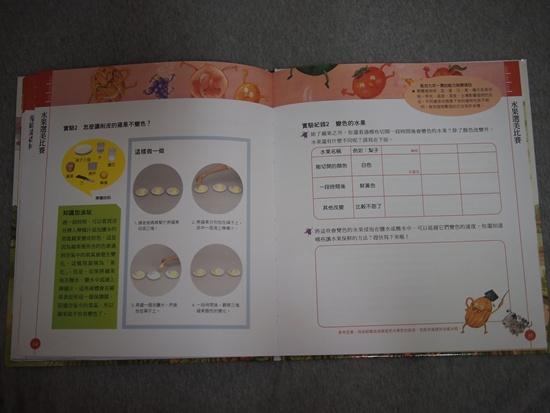 PC067846-1