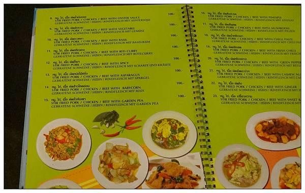 泰國華欣夜市餐廳