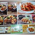 日本沖繩自由行