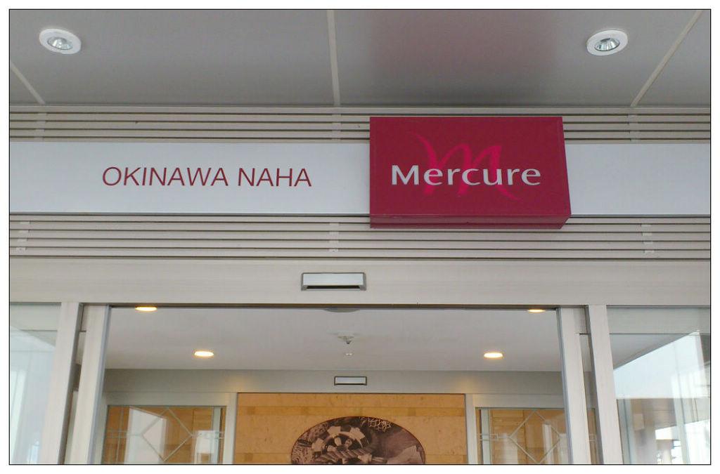 沖繩MERCURE飯店