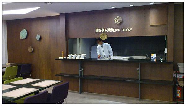 台中承億文旅飯店