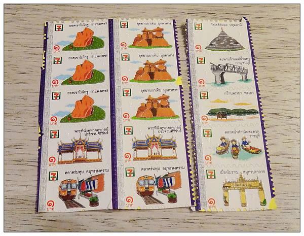 2014.01.7-11泰國點數
