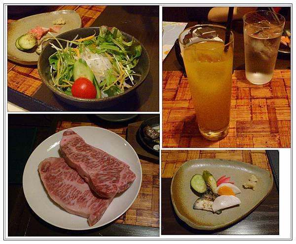 神戸 Bar 仲々(沖繩的餐廳)