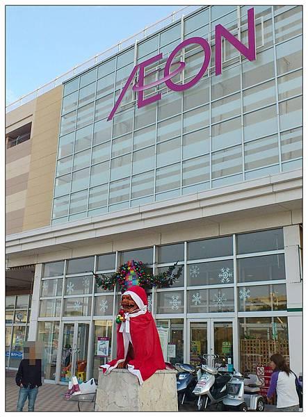 AEON 購物中心