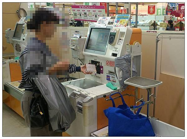 AEON 購物中心自動結帳機